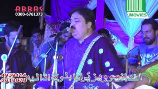Wang Medi Sone Di = Shafa Ullah Khan 2017 = Saraiki Video  Song