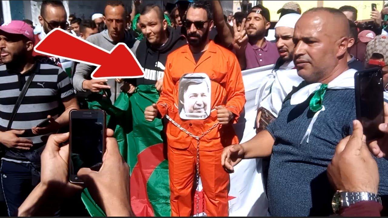 طرائف مظاهرات اليوم الجزائر 15 مارس 2019 .. سوف تضحك حتي دموع
