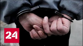 Россия и Украина обменялись задержанными пограничниками - Россия 24