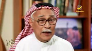 الموسيقار غازي علي: كل شيء في الدنيا له محب وله كاره، إلا طلال مداح.. الكل يحبه ولا كاره له