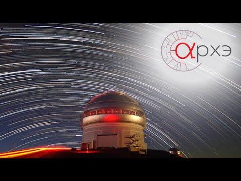 Владимир Сурдин: «С телескопом — к звездам»