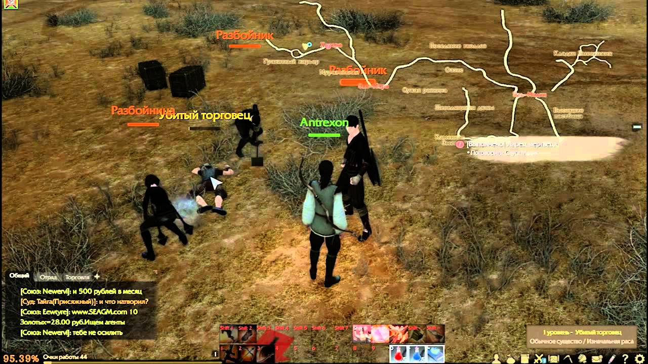 Archeage Gameplay 2014 Mmorpg Youtube