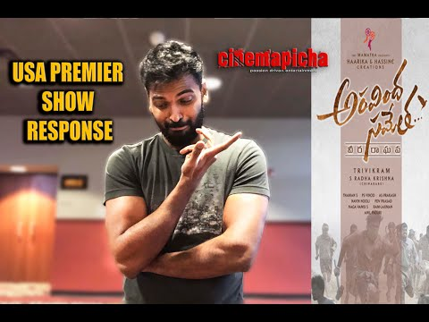 Aravinda Sametha USA Premier Show Public Response