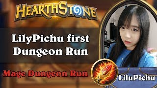 LilyPichu First Dungeon Run - Didn