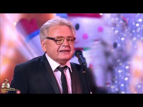 Юрий Антонов - Я вспоминаю. FullHD.2016