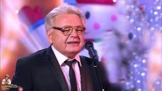 Download Юрий Антонов - Я вспоминаю. FullHD.2016 Mp3 and Videos