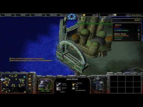 скачать карту 23 расы для Warcraft 3 Frozen Throne - фото 10