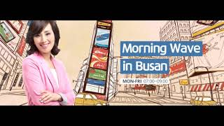 [Morning Wave In Busan] Specia…