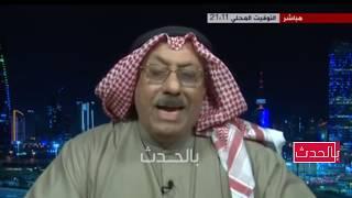 عايد المناع يكشف غضب امير الكويت من قناة الجزيرة بعد القمة الخليجية