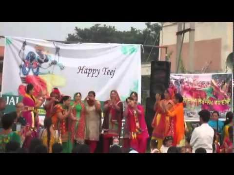 Punjabi Girls celebrating Teej festival 2015 in Bathinda