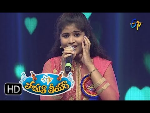 Marala telupana priya Song   Haripriya  Performance in ETV Padutha Theeyaga   6th November 2016