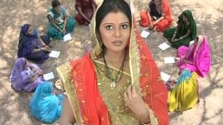 Aajeevika (SERP)- Samuh Kyu Part 1