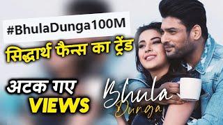 Bhula Dunga | Sidharth Shukla And Shehnaz Fans TREND #BhulaDunga100M