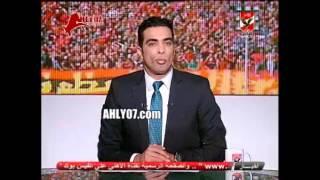 شاهد شادي محمد يفتح النار ويهين شوبير مزور وبيشرب الشاي بالياسمين وملوش قيمة