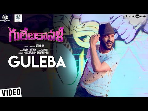 Gulebakavali (Telugu) | Guleba Video Song | Prabhu Deva, Hansika | Vivek-Mervin | Kalyaan