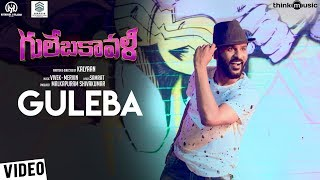 #guleba video song | #gulebakavali is an telugu action comedy film, written and directed by kalyaan. #prabhudeva #hansikamotwani are playing the lead pai...