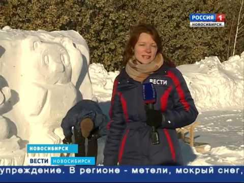 В Новосибирске объявлен конкурс на лучший снежный городок