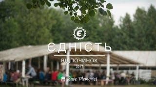 видео ЄДНІСТЬ   Оперативно та достовірно про головні події українською мовою