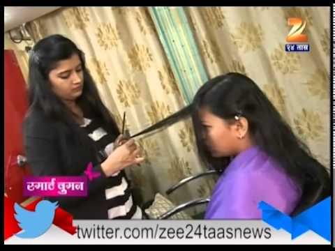 Smart Women : Razor Hair Cut 20th February 2015