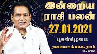 Raasi Palan 27-01-2021 Rajayogam Tv Tamil Horoscope