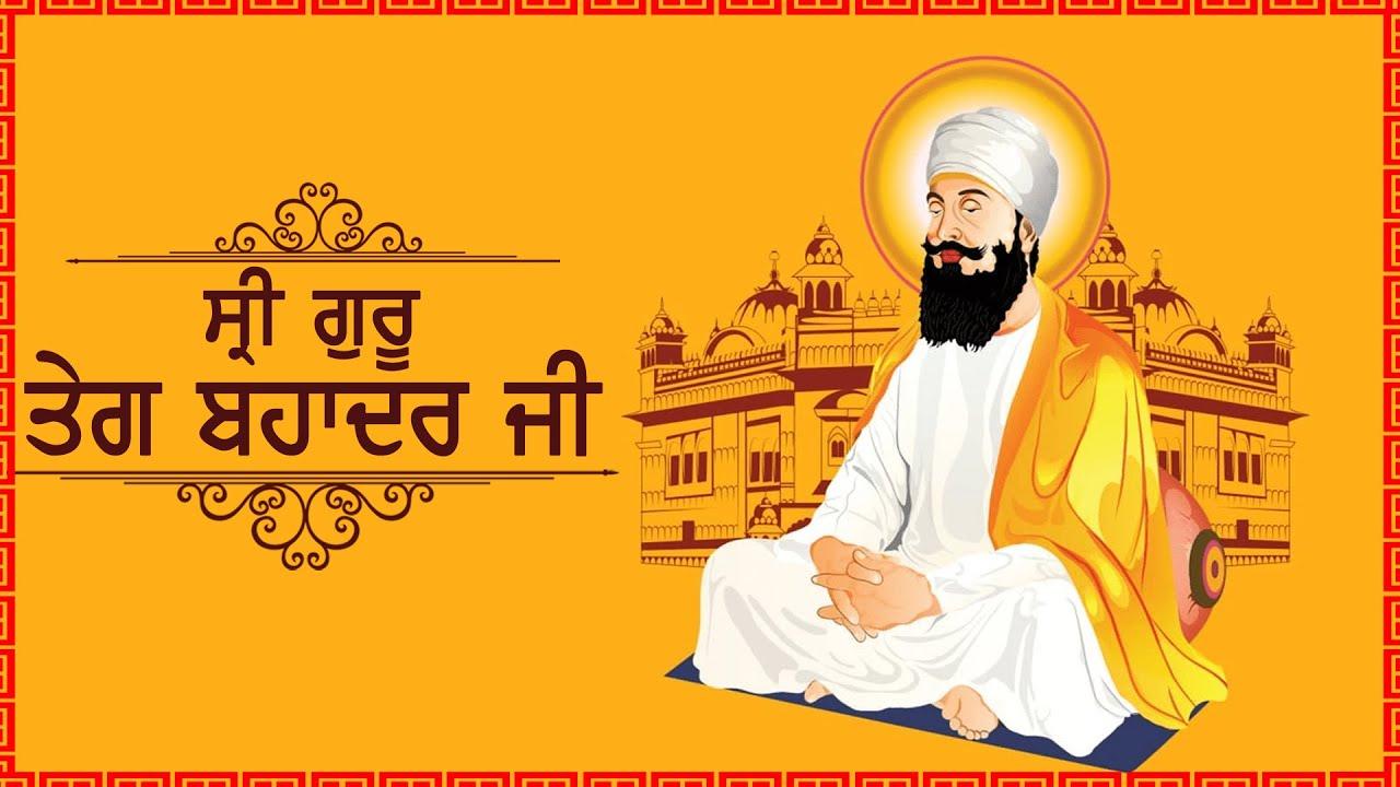 Image result for Guru Tegh Bahadur