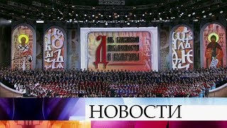 В День славянской письменности и культуры на Красной площади в Москве проходит концерт.