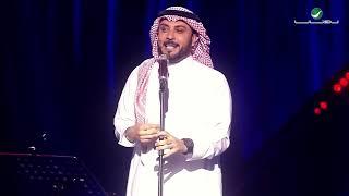 Majid Al Muhandis  … Tenadeek | ماجد المهندس … تناديك - حفل أبها 2019