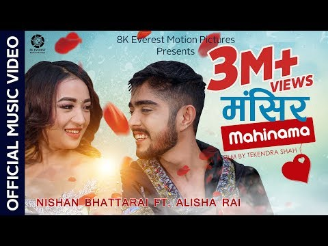 Mangsir Mahinama - Nishan Bhattarai Ft. Alisha Rai | Official Music Video