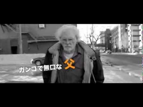 『ネブラスカ ふたつの心をつなぐ旅』予告篇2014年2月28日(金)全国公開!
