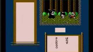 Famicom Fairytales: Shin Onigashima (PART 1)