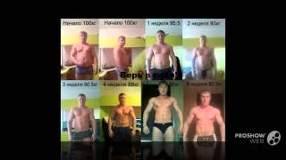диета 40 дней
