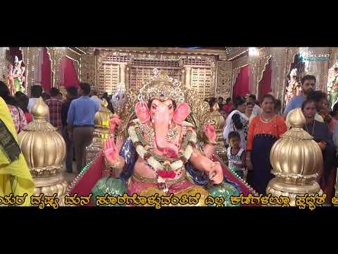 Mangalore Kudroli Gokarnanatha Kshetra Navaratri Poojas..