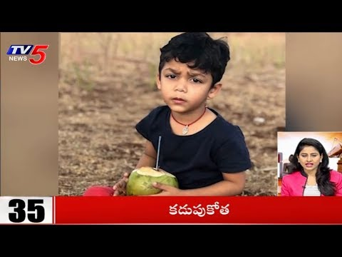 Superfast News | 10 Minutes 50 News | 16th June 2019 | TV5 News