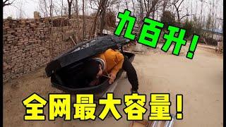 準備把五菱凱捷改造成床車,買了個全網最大的車頂行李箱,能直接裝兩個人進去! | 用青春去旅行