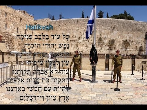 Netanyahu, Hatikvah and Israel Defense Forces