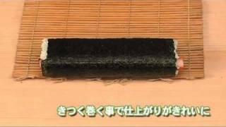 太巻き寿司   【ごはん・めん類:レシピ大百科】