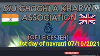 DIU-GHOGHLA KHARWA ASSOCIATION OF LEICESTER 1st day of navratri 07/10/2021 #punitsurendra