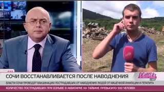Жители Сочи жалуются на незаконные свалки возле города после наводнения(, 2015-06-28T14:01:42.000Z)