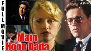 Main Hoon Dada   Full Length Dubbed In Hindi   Rebecca Carlson, Andrew Marsh