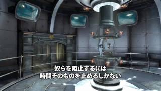 シンギュラリティ(Singularity ) 1st Trailer