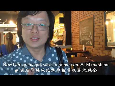 Bitcoin World Tour - Singapore