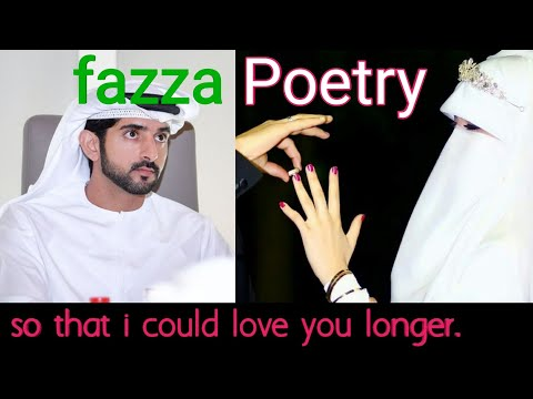 fazza Poetry Falling In Love poetry Fazza Sheikh hamdan