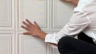 붙이는벽지 폼블럭 거실인테리어시트지 셀프필름시공 단열벽…