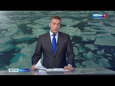 Ледоход на Северной Двине — в 400 километрах от Архангельска