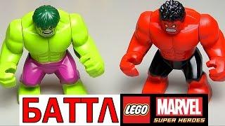 НОВЫЙ НАБОР LEGO Халк против Красного Халка 76078 ⚡ Обзор Lego Marvel Super Heroes 2017 года