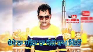 Dubai Vasde Lakha Brar Free MP3 Song Download 320 Kbps