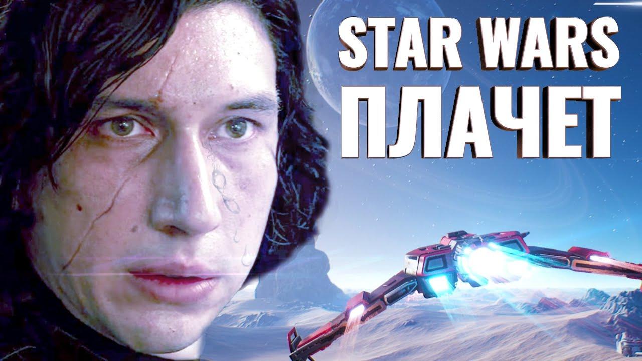 everspace 2 ОБЗОР - МНЕНИЕ - РАННИЙ ДОСТУП