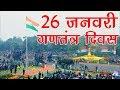 कलयुग में राम बनके मोदी जी आये हैं    Shailesh Dubey    Superhit Hindi Video Song 2017