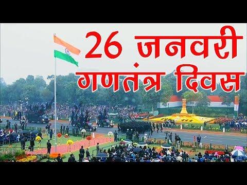 2018 Bhojpuri Deshbhakti Song || मेरा देश है महान || Mera Desh Hai Mahan || Sanjay Baba