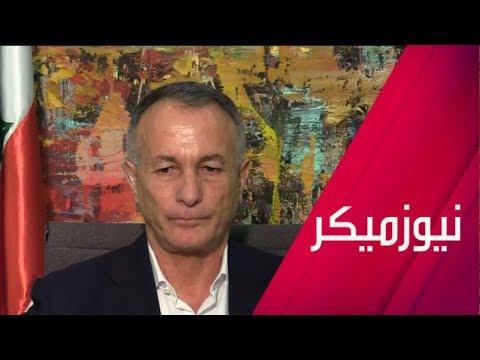 شامل روكز يكشف موقفه من حراك لبنان ودور الجيش  - نشر قبل 2 ساعة